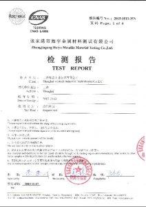 Certificat pentru S32750
