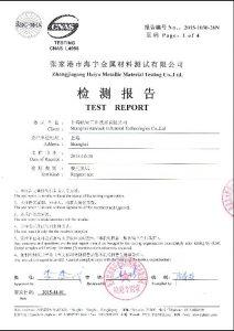 Certificat pentru S32760