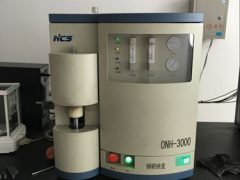 Analiza microelementelor